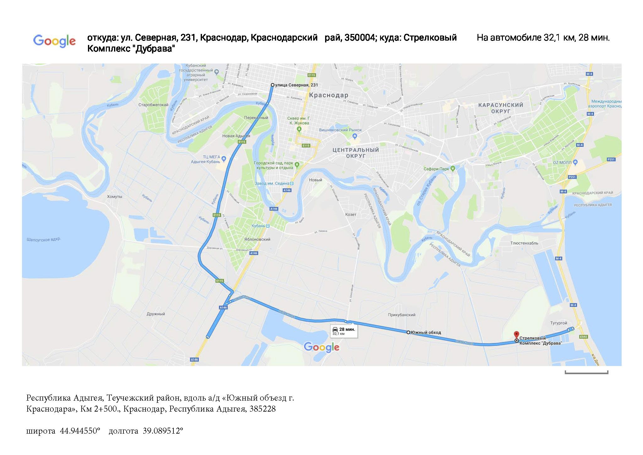 схема проезда к КСС Дубрава